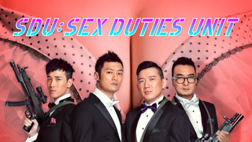 sdu sex duties unit english subtitles in Saskatoon